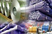 رانت 40 هزار میلیاردی در بازار فولاد!