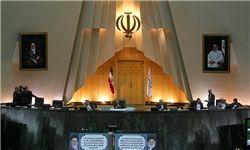 شعار «مرگ بر اسرائیل» در صحن مجلس