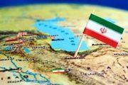 حال رو به بهبودِ اقتصاد ایران