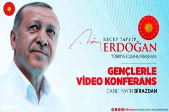 کاهش محبوبیت اردوغان در میان جوانان ترکیه
