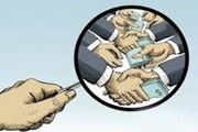 کشورهایی با بیشترین و کمترین فساد/اینفوگرافی