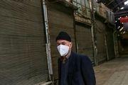 مشاغل و اصنافی که در تهران ممنوع الفعالیت شدهاند