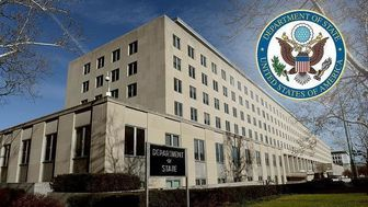 توییت وزارت خارجه آمریکا در خصوص ایران در روز منع آزمایشهای هستهای