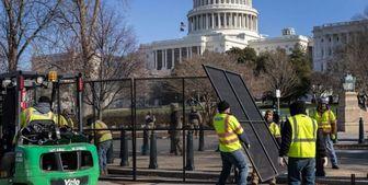 نگرانی از تکرار حادثه حمله به کنگره