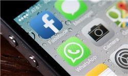 ممنوعیت موقت فعالیت شبکههای اجتماعی در این کشور