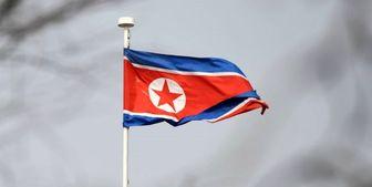 تحقیر آمریکا توسط کره شمالی