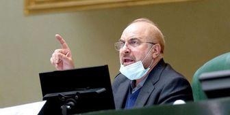 قالیباف: قضات و اعضای هیئت علمی مالیات پرداخت میکنند