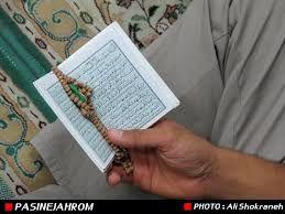 ذکر حضرت امام سجاد (علیه السلام) در شب 27 ماه مبارک رمضان