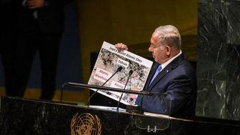 واکنش آژانس به ادعاهای نتانیاهو درباره «تورقوزآباد»