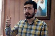 آمریکا و اروپا برای فشار به مردم ایران تقسیم کار کردهاند