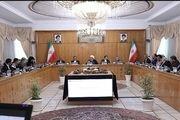 ترکیب جدید اعضای شورای اطلاع رسانی دولت