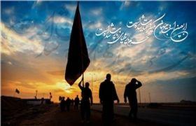 اعزام اولین کاروان خادمین اربعین حسینی به نجف اشرف/ فیلم