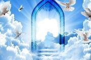 پاداش بی نظیر امر به معروف از زبان پیامبر(ص)