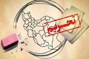تحریم شرکت بورس تهران توسط دولت آمریکا