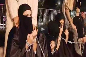 زنان قربانی جنایات داعش / فیلم