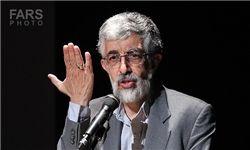 حداد سخنگوی شورای ائتلاف اصولگرایان شد