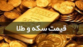 قیمت سکه و طلا در 10 تیر99 / سکه به قیمت 8 میلیون و 930 هزار تومان رسید