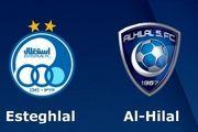 تاریخ و ساعت بازی استقلال و الهلال عربستان در لیگ قهرمانان آسیا