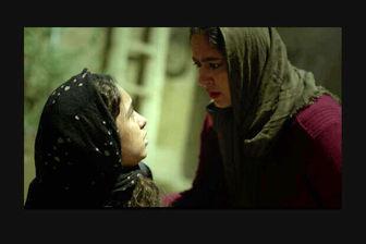 اکران فیلم «مسخ در مسلخ» در جشنواره ایتالیایی