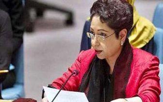 سفیر دائم پاکستان در سازمان ملل تغییر کرد