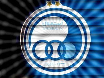 استقلال به مرحله گروهی لیگ قهرمانان آسیا صعود می کند