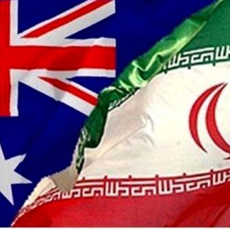 دانشجوی نخبه ایرانی مقیم استرالیا آزاد شد