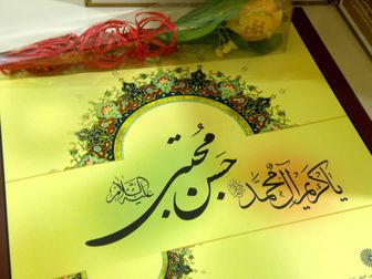 شعر درباره تولد امام حسن مجتبی(ع)