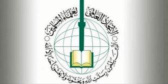 مسلمانان باید از قدس و مسجد الاقصی حمایت کنند