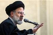 تولیت آستان قدس تصاویری از رهبر انقلاب در حرم امام رضا منتشر کرد +تصاویر