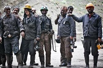معوق ماندن حقوق کارگران مس قلعه زری