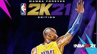 اعلام رسمی تاریخ عرضه NBA 2K21