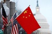 تمایل شرکتهای آمریکایی به حضور در چین
