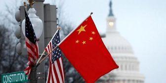 نگرانی شرکتهای آمریکایی از وخامت روابط چین و آمریکا