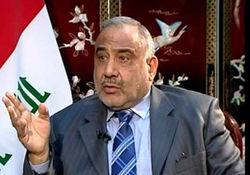 حوصله نخست وزیر جدید عراق سررفت