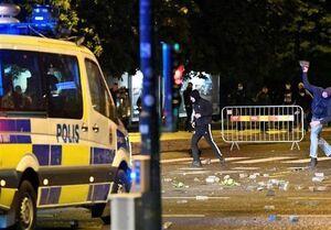 اهانت به قرآن یکی از شهرهای سوئد را ناآرام کرد