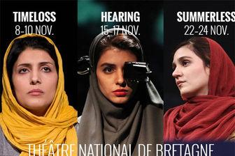 فستیوال تئاتر فرانسه میزبان 3 نمایش ایرانی