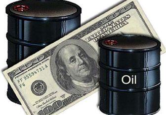 آمریکا تولید نفت خود را افزایش داد