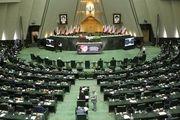 اسامی سه منتخب مجلس برای تایید اعتبارنامه قرائت نشد
