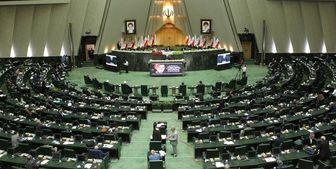 رئیس فراکسیون زنان مجلس یازدهم مشخص شد