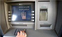 اطلاعات الکترونیکی ۱۰ بانک لو رفت