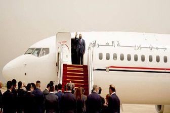 نخست وزیر عراق  وارد عربستان شد