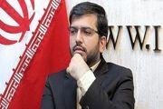 تحریم دارویی ایران توسط کشورهای غربی مصداق تروریسم است