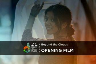 فیلم مجید مجیدی ؛ فیلم افتتاحیه جشنواره هندی