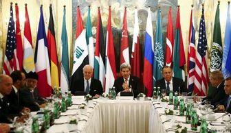 تصمیمات تاریخی درباره سوریه در نشست وین