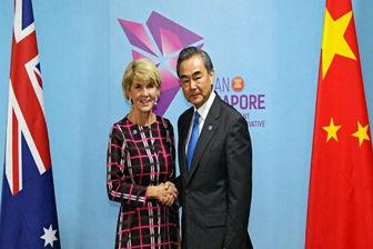 انتقاد وزیر خارجه چین از استرالیا