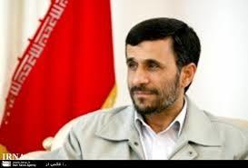 بانک مرکزی آمار احمدینژاد را رد کرد