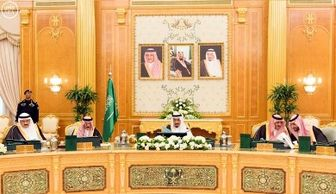 عربستان: ایران پیش خدا برای عدم اعزام شهروندانش به حج مسئول است!
