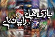 «کیان ایران» ؛ اولین بازی رایانهای با رویکرد عاشورایی