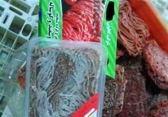 روش شناسایی گوشت الاغ در گوشتهای چرخ شده !
