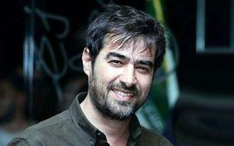 غافلگیری های ناتمام «شهاب حسینی» برای طرفدارانش